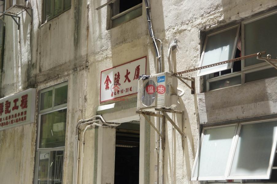 Kam Ling Court (Kam Ling Court) Shek Tong Tsui 搵地(OneDay)(4)