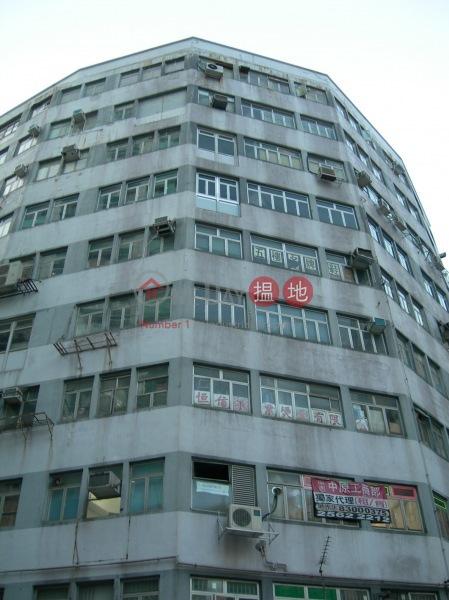 Hong Kong (Chai Wan) Industrial Building (Hong Kong (Chai Wan) Industrial Building) Chai Wan|搵地(OneDay)(2)
