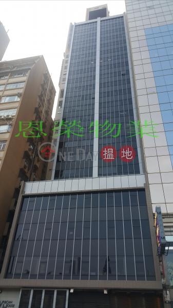TEL: 98755238, Vulcan House 均峰商業大廈 Sales Listings | Wan Chai District (KEVIN-6403726996)