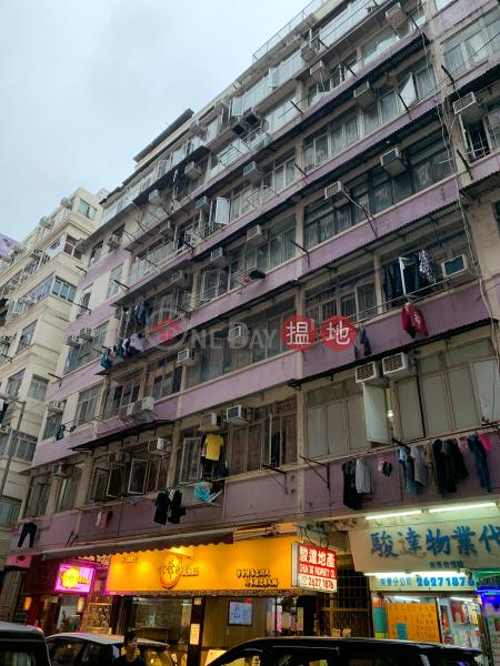 13 Mei King Street (13 Mei King Street) To Kwa Wan|搵地(OneDay)(1)