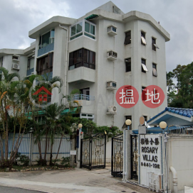 Rosary Villas,Fo Tan, New Territories