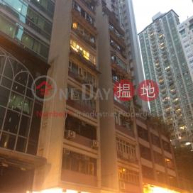 9-11 Lau Li Street|琉璃街9-11號