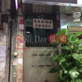通菜街136號,旺角, 九龍