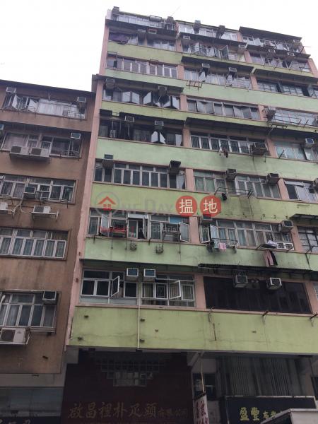 汝州街73號 (73 Yu Chau Street) 深水埗|搵地(OneDay)(1)