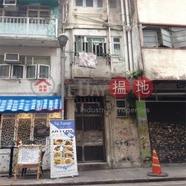 40 Sun Chun Street|新村街40號