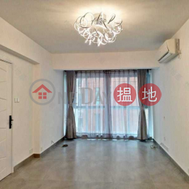 MERRY COURT|Western DistrictMerry Court(Merry Court)Rental Listings (01b0064648)_0