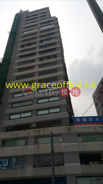 Wan Chai-Amber Commercial Building, Amber Commercial Building 凱利商業大廈 Sales Listings | Wan Chai District (KEVIN-2137472715)