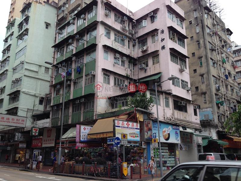浩如樓 (Ho Yue Building) 佐敦|搵地(OneDay)(3)