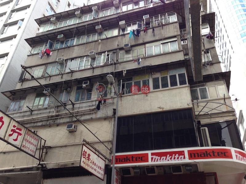 山東街27E號 (27E Shantung Street) 旺角|搵地(OneDay)(2)