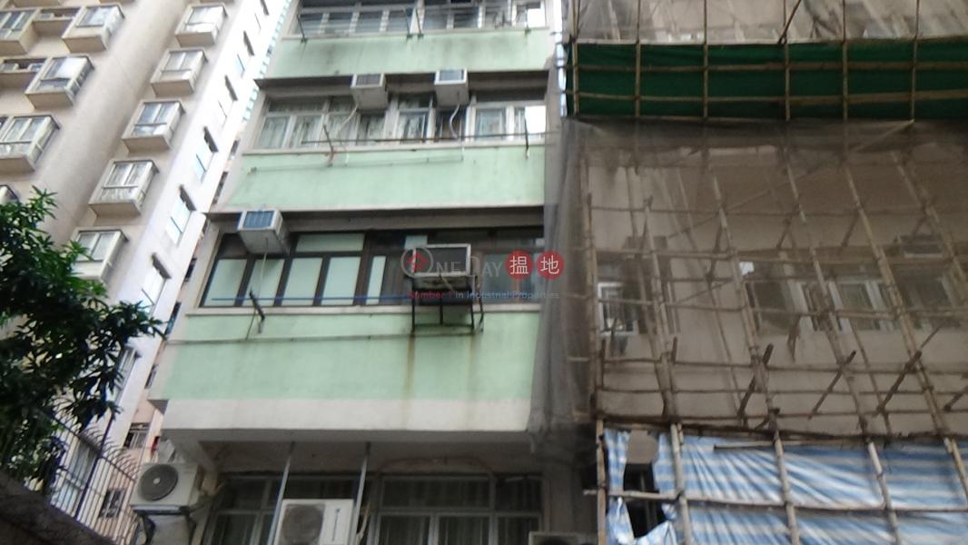 厚和街2號 (2 Hau Wo Street) 堅尼地城|搵地(OneDay)(1)