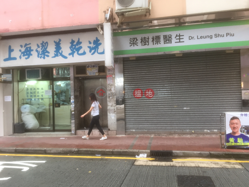 Hung Wen Court (Hung Wan Court) United Building (Hung Wen Court (Hung Wan Court) United Building) Hung Hom|搵地(OneDay)(4)
