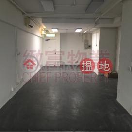 Max Trade Centre Wong Tai Sin DistrictMax Trade Centre(Max Trade Centre)Rental Listings (28949)_3