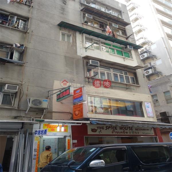 33-35 Amoy Street (33-35 Amoy Street) Wan Chai|搵地(OneDay)(2)