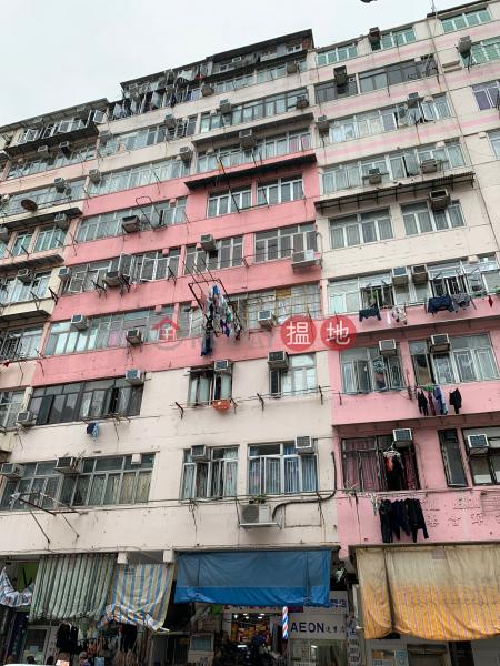 15 Sheung Heung Road (15 Sheung Heung Road) To Kwa Wan|搵地(OneDay)(2)