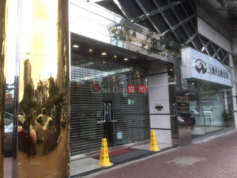 華懋世紀廣場 (Chinachem Century Tower) 灣仔|搵地(OneDay)(1)