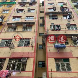 19 LUN CHEUNG STREET,To Kwa Wan, Kowloon