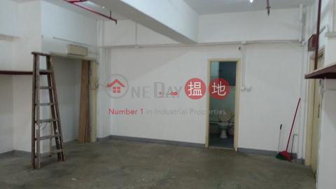 喜利佳工業大廈|沙田喜利佳工業大廈(Haribest Industrial Building)出租樓盤 (charl-02188)_0