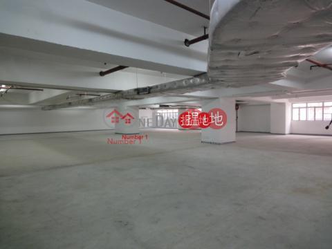 樂聲工業中心|葵青樂聲工業中心(Roxy Industrial Centre)出租樓盤 (pancp-01831)_0