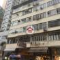11A Wun Sha Street (11A Wun Sha Street) Wan Chai District 搵地(OneDay)(1)