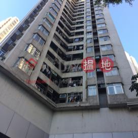 Kong Hing Court ( Block J ) Aberdeen Centre,Aberdeen, Hong Kong Island