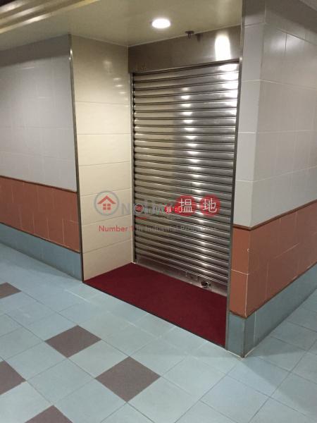 HK$ 43,985/ month Mega Trade Centre | Tsuen Wan, MEGA TRADE CENTRE