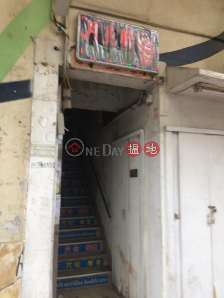 白加士街133號 (133 Parkes Street) 佐敦|搵地(OneDay)(2)