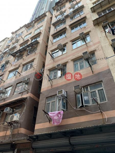 10 HING YAN STREET (10 HING YAN STREET) To Kwa Wan 搵地(OneDay)(1)