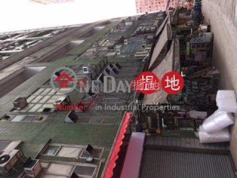 和豐工業中心 葵青和豐工業中心(Well Fung Industrial Centre)出售樓盤 (jessi-03833)_0
