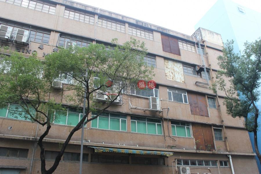 Heng Hing Industrial Building (Heng Hing Industrial Building) Fanling|搵地(OneDay)(3)