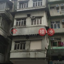73 Fuk Lo Tsun Road,Kowloon City, Kowloon
