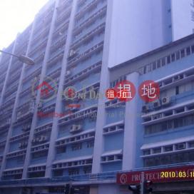 車場有台可入40呎櫃,有貨台,2部特大貨梯,鄰近貨櫃碼頭|葵順工業中心(Kwai Shun Industrial Centre)出租樓盤 (poonc-01602)_0