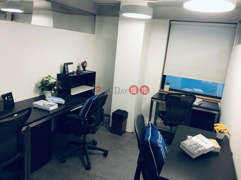 香港搵樓|租樓|二手盤|買樓| 搵地 | 寫字樓/工商樓盤|出租樓盤|Mau I 商務中心服務式辦公室出租優惠