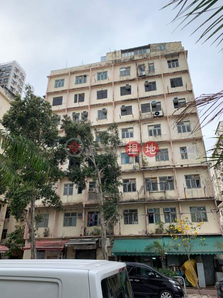 106 Wing Kwong Street (106 Wing Kwong Street) To Kwa Wan|搵地(OneDay)(1)