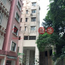 堅尼地道40B-40D號,中半山, 香港島