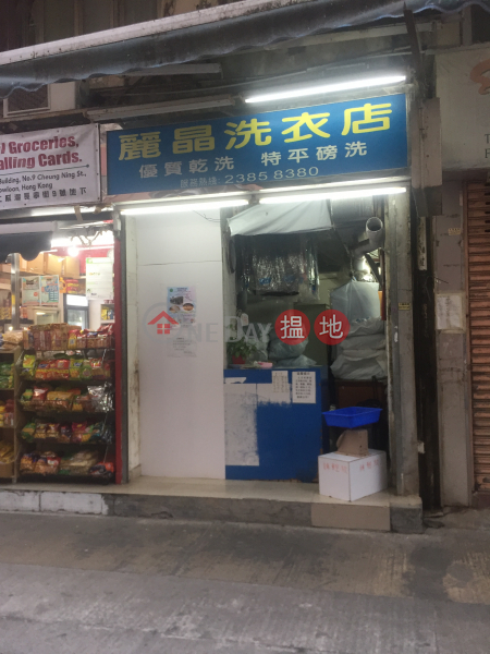 Ling Nam Building (Ling Nam Building) To Kwa Wan|搵地(OneDay)(3)