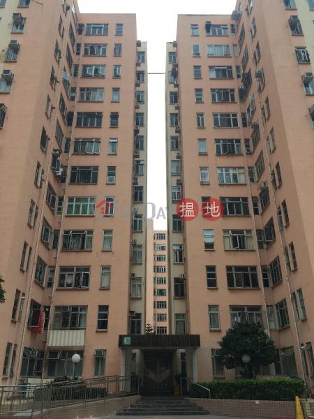 Block C Telford Gardens (Block C Telford Gardens) Kowloon Bay|搵地(OneDay)(2)