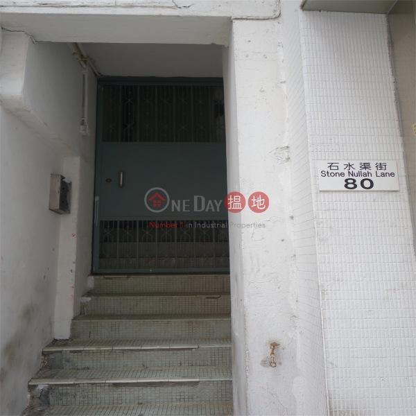 Kam Sek Building (Kam Sek Building) Wan Chai|搵地(OneDay)(5)