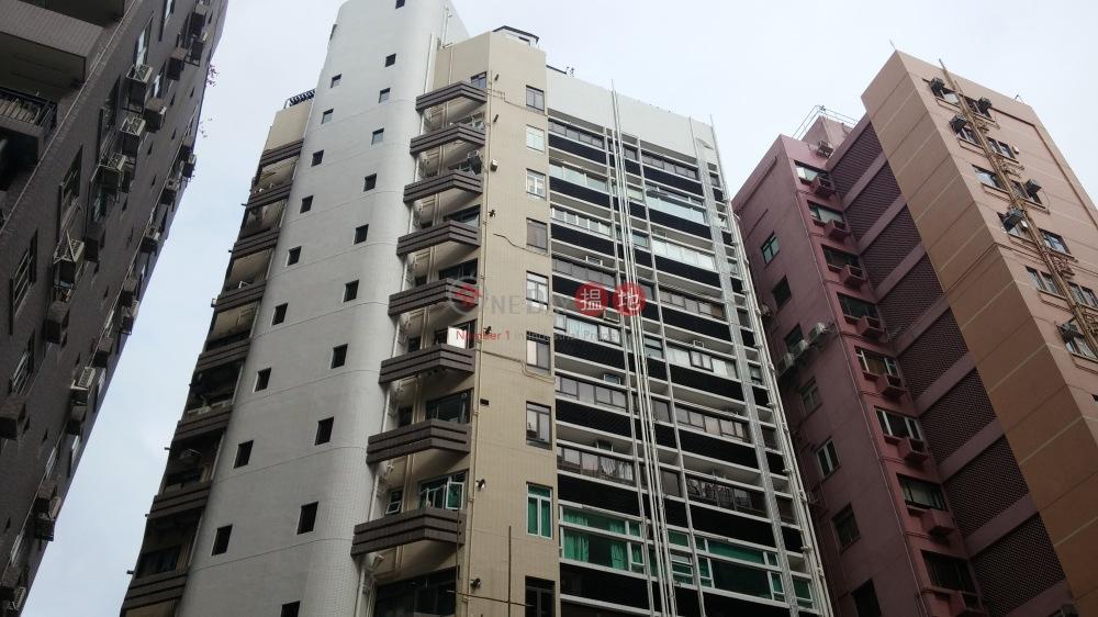 肇輝臺花園 (Shiu Fai Terrace Garden) 司徒拔道|搵地(OneDay)(2)