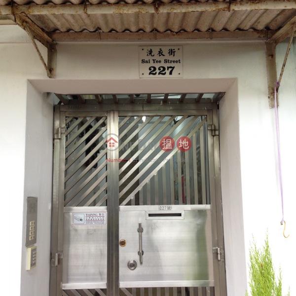 洗衣街227號 (227 Sai Yee Street) 太子|搵地(OneDay)(1)
