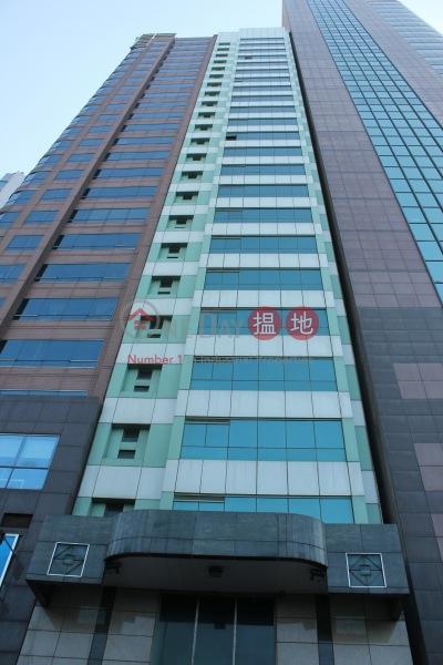 會達中心 (Wui Tat Centre) 上環|搵地(OneDay)(2)