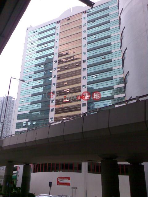 達貿 荃灣達貿中心(International Trade Centre)出售樓盤 (28o72-03434)_0