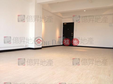 ## 高層極開揚 寫字樓 ##|葵青華星工業大廈(Wah Sing Industrial Building)出租樓盤 (001085)_0
