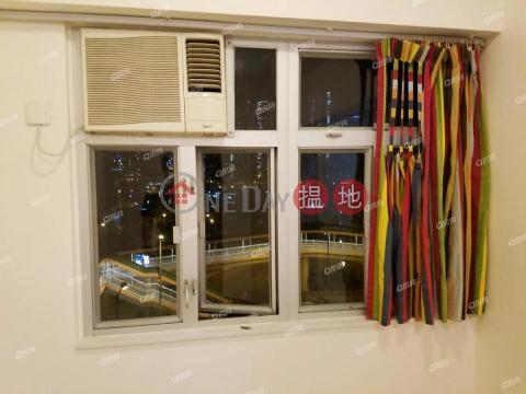 環境優美,即買即住,實用靚則《碧麗大廈買賣盤》|碧麗大廈(Pelene Mansion)出售樓盤 (XGGD803500125)_0