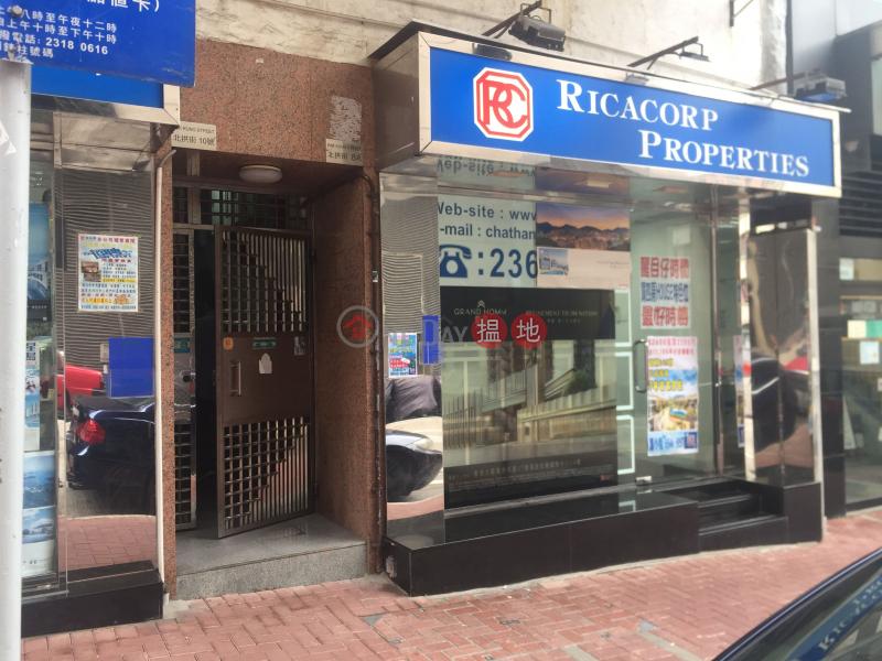 北拱街8A-10號 (8A-10 Pak Kung Street) 紅磡|搵地(OneDay)(2)