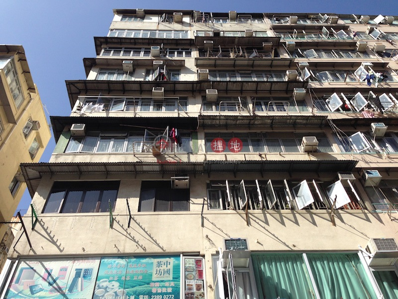 花園街163-165號 (163-165 Fa Yuen Street ) 太子|搵地(OneDay)(2)