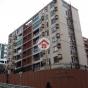 新餘邨 (Manhattan Court) 九龍城安域道1號 - 搵地(OneDay)(1)