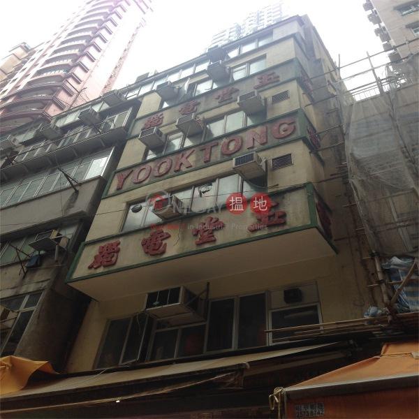 太原街5號 (5 Tai Yuen Street) 灣仔|搵地(OneDay)(3)