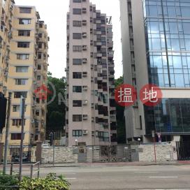 MING GARDEN,Kowloon City, Kowloon