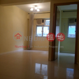 Hang Sing Mansion 13.5k Western DistrictHang Sing Mansion(Hang Sing Mansion)Rental Listings (WINNI-1866828847)_3