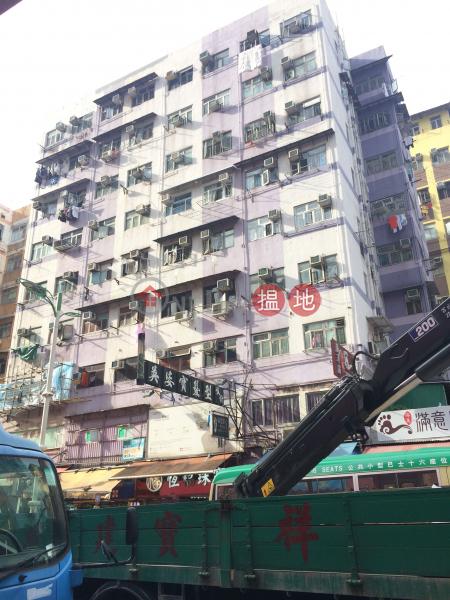 Wah On House (Wah On House) Cha Liu Au 搵地(OneDay)(2)
